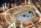 Complete Umrah Package 14 Days With Ittekaf