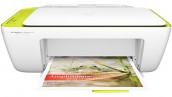 HP Inkjet D2132 All-In-One Hi-Speed 20PPM Color Printer