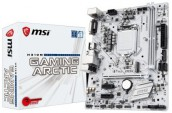 MSI H310M Gaming Archtic DDR4 8th Gen PC Mainboard