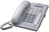 Panasonic KX-T7665 8 CO Key Digital Proprietary Phone