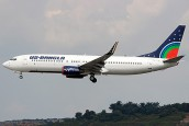Dhaka To Sylhet Oneway Air Ticket Fare by US-Bangla Airline