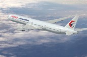 Dhaka to Tokyo One Way Air Ticket by China Eastern Airlines