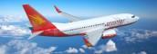 Dhaka to Dammam One Way Air Ticket by Regent Airways