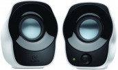 Logitech Z120 1.2 Watt RMS Compact USB Stereo Speaker