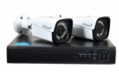 CCTV Package 4-CH Deluxe DVR 2MP 4-Pcs HD Camera