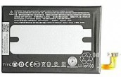 Li-Polymer Mobile Battery 2600mAh For HTC M8 And M9