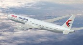 Dhaka to Toronto One Way Air Ticket Fare by China Eastern