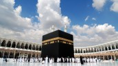 Umrah Package 15 Days Hotel Accommodation Return Air Ticket