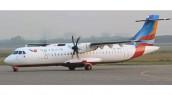 Dhaka to Barisal One Way Air Ticket Fare By Novo Air