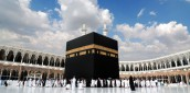 Umrah Package 15 Days with Return Air Ticket and Hotel Stay