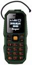 Hope M60 Dual SIM TF Card Torch Light Bluetooth Mobile Phone