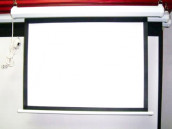 Dopah 168 x 168 Inch Electric Motorized Projector Screen