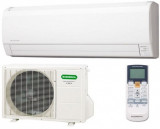 General ASGA18FMTB 1.5 Ton 18000 BTU Split Air Conditioner