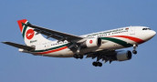 Dhaka to Chattogram One Way Air Ticket By Biman Bangladesh