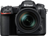 Nikon D500 DX-Format 20.9MP Digital SLR Camera