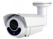 Avtech DGM 1306 Remote Control 2MP Bullet IP CC Camera