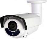 Avtech DGC 1306 HD 1080P Night Vision Bullet IR CC Camera