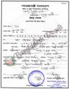 Certificate Management Software