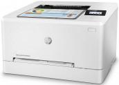 HP  LaserJet Pro M254nw Hi-Speed Color Printer