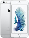 Apple iPhone 6 Dual Core 64GB RAM 12MP 4.7 Inch Phone