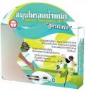 Super Slimming Herb Original Thailand