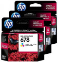 HP 678 Color 450 Page Yield Inkjet Printer Cartridge