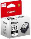 Canon PG-745 XL Black Ink Cartridge