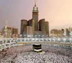Umrah Budget Group Package