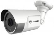 Jovision JVS-N410-YWS 4MP Bullet IP Camera