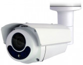 Avtech DGC 1205 Night Vision CMOS Bullet IR CCTV Camera