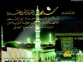 3 Star Umrah Package for 14 Days 2021 / 2022
