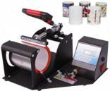 Sublimation Mug Print Heat Press Machine