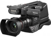 Panasonic HC-MDH3 20x Optical Zoom HD Video Camcorder