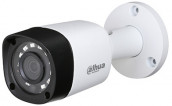 Dahua DH-HAC-HFW1200RP Night Vision 2MP IR CC Camera