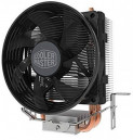Hyper T20 CPU Master Cooler Fan
