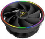 Antec T90-RGB Silent CPU Cooler
