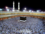 Hajj Package Group B