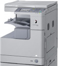 Canon imageRUNNER 2520W Monochrome Photocopier Machine