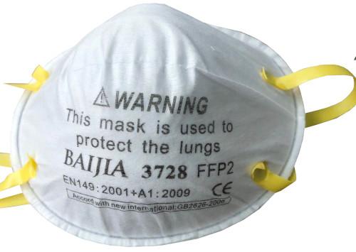 Baijia 3728 FFP2 Medical Face Mask