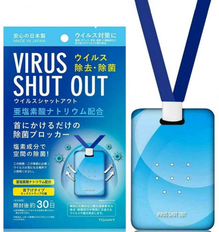 Toamit Virus Shut Out Neck Hanging Disinfection Card