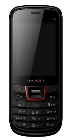 Symphony D58 Mobile Phone Price Bangladesh Bdstall