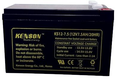 Kenson KS12-7.5 12V7.5AH/20HR UPS Battery