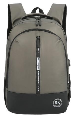 Bokun Plain Pattern Waterproof Bag