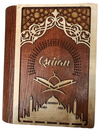 Wooden Quran Sharif Box