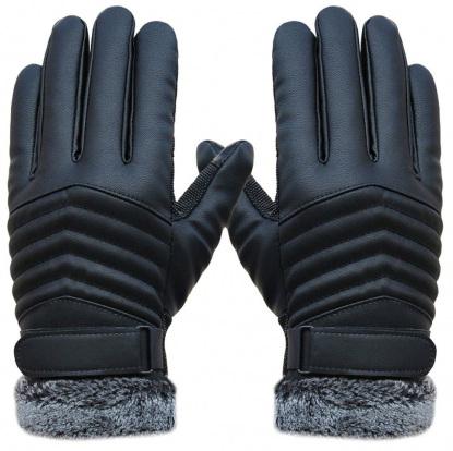 Windproof Anti Slip Winter Gloves for Men