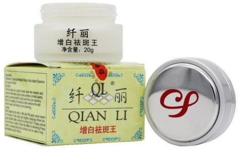 Qian Li Powerful Whitening freckle spots cream-18gm