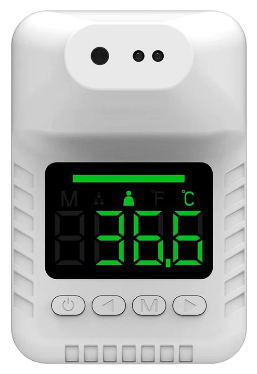 Acehe K3X Wall Hunging Infrared Thermometer