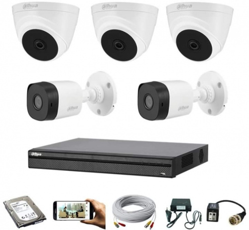 CCTV Package Dahua 8 Channel DVR 5-Pcs Camera