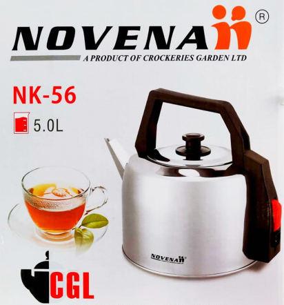 Novena NK-56 Electric Kettle 5L