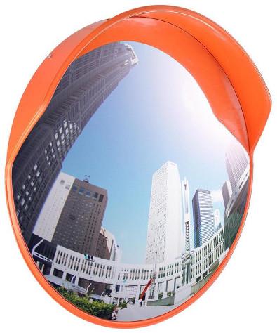 Convex Mirror for Underground Car Parking Safety
